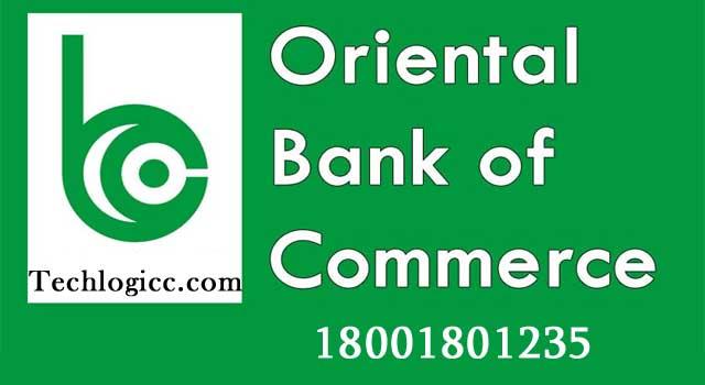 OBC Balance Enquiry